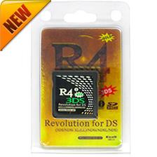 r4i-rts2.jpg