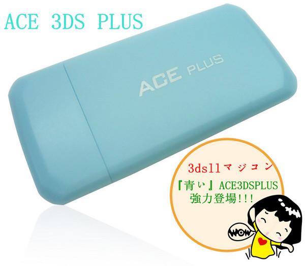 ACE3DSPLUS.1.jpg