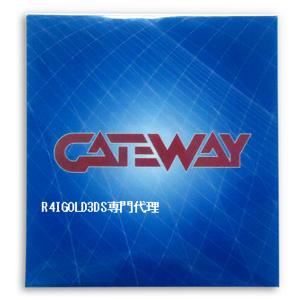 gateway3ds1.jpg