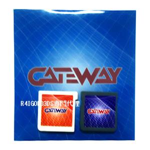 gateway3ds11.jpg