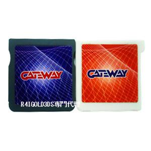 gateway3ds3.jpg